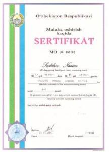 Малака 1 001