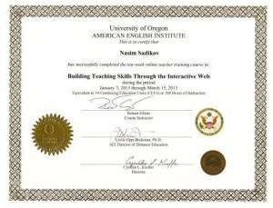 US embassy certificate 001